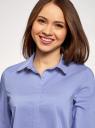 Рубашка свободного силуэта с асимметричным низом oodji #SECTION_NAME# (синий), 13K11002-1B/42785/7502N - вид 4
