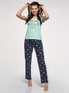 Пижама хлопковая с брюками oodji для женщины (разноцветный), 56002074-1/46158/7379P - вид 2