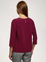 Блузка свободного силуэта с рукавом ¾ oodji для женщины (красный), 11411207/48728/4900N