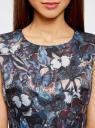 Платье приталенное с расклешенной юбкой oodji #SECTION_NAME# (синий), 11902151/24393/7419U - вид 4