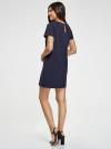 Платье прямого силуэта с рукавом реглан oodji #SECTION_NAME# (синий), 11914003/46048/7529E - вид 3