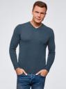 Пуловер базовый с V-образным вырезом oodji #SECTION_NAME# (синий), 4B212007M-1/34390N/7901M - вид 2