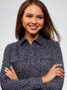 Рубашка приталенная с нагрудными карманами oodji #SECTION_NAME# (синий), 13L12001B/43609/7912O - вид 4