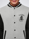 Куртка-бомбер на кнопках oodji #SECTION_NAME# (серый), 5L912040M/48847N/2329P - вид 4