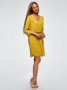 Платье вискозное с ремнем oodji #SECTION_NAME# (желтый), 11900180B/42540/5700N - вид 6