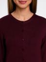 Жакет вязаный на пуговицах oodji #SECTION_NAME# (фиолетовый), 73212401-1B/45904/4900N - вид 4