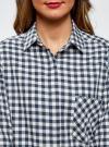 Рубашка свободного силуэта с регулировкой длины рукава oodji #SECTION_NAME# (синий), 11411099-1/43566/7912C - вид 4