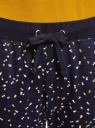 Брюки трикотажные на завязках oodji #SECTION_NAME# (синий), 16701042-1/46919/7957G - вид 4