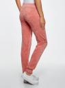 Брюки спортивные на завязках oodji для женщины (розовый), 16701051B/47883/4B01N