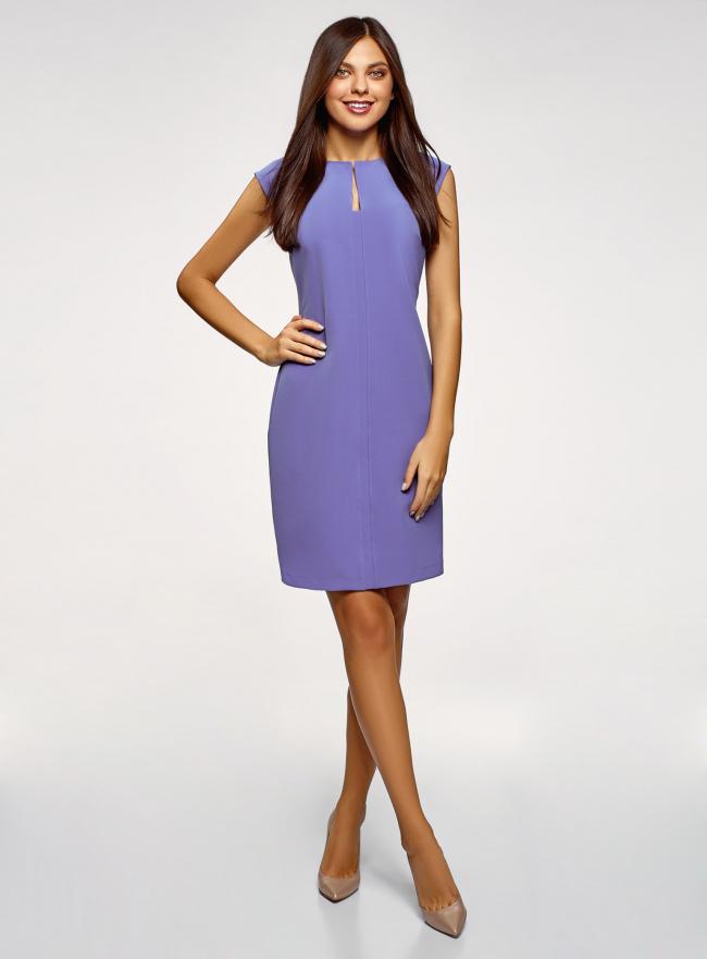 Платье облегающего силуэта с фигурным вырезом oodji для женщины (синий), 22C12001B/42250/7500N