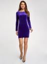 Платье бархатное с V-образным вырезом сзади oodji #SECTION_NAME# (фиолетовый), 14000165-4/48621/7800N - вид 2