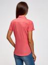 Рубашка хлопковая с нагрудными карманами oodji для женщины (красный), 13L02001B/45510/4300N