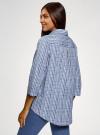 Рубашка свободного силуэта с асимметричным низом oodji #SECTION_NAME# (синий), 13K11002-6/49405/7010C - вид 3