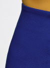Юбка трапеция с декоративными пуговицами oodji #SECTION_NAME# (синий), 11607011/31291/7500N - вид 4