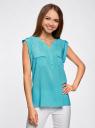 Блузка с короткими рукавами и нагрудными карманами oodji #SECTION_NAME# (бирюзовый), 21412132-2B/24681/7300N - вид 2