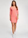 Платье трикотажное базовое oodji #SECTION_NAME# (красный), 14001071-2B/46148/4310S - вид 2