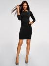 Платье с декоративными молниями принтованное oodji для женщины (черный), 24007024/43121/2900N - вид 2