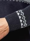 Пуловер с зимним узором и воротником-шалькой oodji #SECTION_NAME# (синий), 4L205022M/44012N/7912J - вид 5