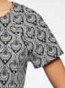 Платье прямого силуэта с рукавом реглан oodji #SECTION_NAME# (синий), 11914003/46048/7912E - вид 5