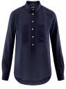 Рубашка хлопковая свободного силуэта oodji #SECTION_NAME# (синий), 11411101B/45561/7900N