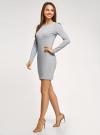 Платье с бусинами на плечах oodji #SECTION_NAME# (серый), 14000171-3/46148/2012Z - вид 6