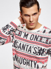 Джемпер прямого силуэта с рождественским узором oodji #SECTION_NAME# (разноцветный), 4L110044M/25365N/4579J - вид 4
