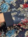 Свитшот принтованный с контрастной отделкой oodji для женщины (синий), 14801018-2/33469/7968F