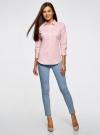 Рубашка базовая прилегающего силуэта с регулируемым рукавом oodji #SECTION_NAME# (розовый), 11406016-1/42468/4000N - вид 6