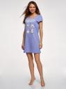 Платье домашнее с принтом oodji #SECTION_NAME# (фиолетовый), 59801006-21/46154/8012P - вид 6