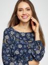 Платье из шифона с ремнем oodji #SECTION_NAME# (синий), 11900150-5B/32823/7975F - вид 4