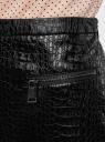 """Юбка из искусственной кожи """"под крокодила"""" oodji для женщины (черный), 18H00014/45738/2900N"""