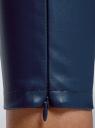 Брюки из искусственной кожи на молнии oodji для женщины (синий), 18G07001B/45085/7901N