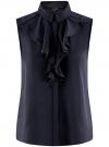 Топ из струящейся ткани с воланами oodji для женщины (синий), 21411108/36215/7900N - вид 6