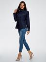 Рубашка хлопковая с нагрудными карманами oodji для женщины (синий), 13L11009/45608/7900N