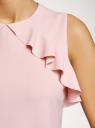 Платье прямого силуэта с воланами oodji для женщины (розовый), 14005141-1/48053/4001N