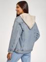 Куртка джинсовая оверсайз с потертостями oodji для женщины (синий), 11109042/49982/7000W