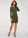 Платье базовое облегающего силуэта oodji #SECTION_NAME# (зеленый), 14011038B/38261/6800N - вид 6