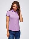 Рубашка хлопковая с коротким рукавом oodji #SECTION_NAME# (фиолетовый), 13K01004-1B/14885/8001N - вид 2