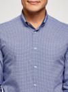 Рубашка приталенная с пуговицами на воротнике oodji #SECTION_NAME# (синий), 3L110243M/19370N/1075F - вид 4