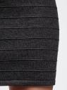 Юбка базовая вязаная в рубчик oodji для женщины (серый), 63612022-2B/45652/2500M