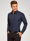Рубашка приталенная в горошек oodji #SECTION_NAME# (синий), 3B110016M/19370N/7910D - вид 2