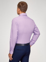 Рубашка принтованная с двойным воротником oodji для мужчины (фиолетовый), 3L110225M/19370N/8010G