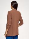 Жакет без застежки с рукавом 3/4 oodji для женщины (коричневый), 11207010-2B/18600/3703N