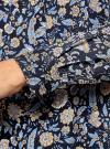 Блузка вискозная прямого силуэта oodji #SECTION_NAME# (синий), 21400394-1B/24681/7970F - вид 5