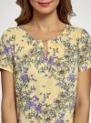 Блузка свободного силуэта с вырезом-капелькой oodji #SECTION_NAME# (желтый), 11411157/46633/5280F - вид 4