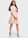 Платье вискозное свободного силуэта oodji #SECTION_NAME# (бежевый), 11911036/42540/3339O - вид 6