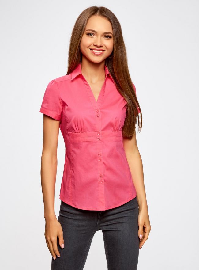 Рубашка с V-образным вырезом и отложным воротником oodji для женщины (розовый), 11402087/35527/4D00N