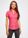 Рубашка с V-образным вырезом и отложным воротником oodji #SECTION_NAME# (розовый), 11402087/35527/4D00N - вид 2