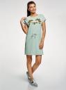 Платье прямого силуэта на кулиске oodji для женщины (зеленый), 14008027-2/46919/6519P