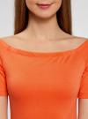 Платье трикотажное с вырезом-лодочкой oodji #SECTION_NAME# (оранжевый), 14007026-1/37809/5500N - вид 4